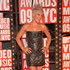Singer Pink arrives at the 2009 MTV Video Music Awards at Radio City Music Hall on September 13, 2009 in New York City.