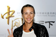 Yaroslava Shvedova Leather Jacket