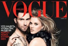 Model Anne V Gets Naked With Boyfriend Adam Levine for 'Vogue' Russia