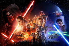 What Would Your 'Star Wars' Name Be?